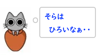 "<span class=""title"">ひとりごと その113</span>"