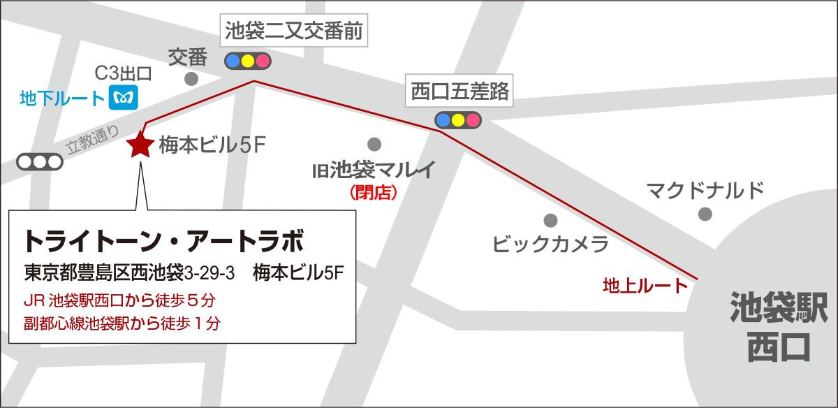 トライトーン・アートラボデッサン教室地図
